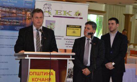 Унгарската трговска комора ги претстави можностите за економска соработка