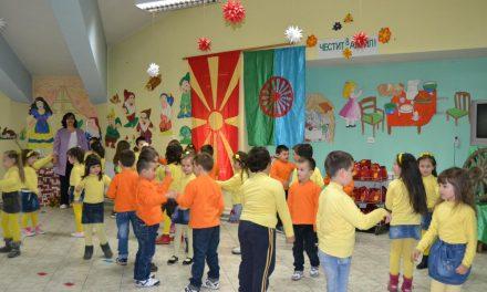 """Градинката """"Павлина Велјанова"""" го одбележа Денот на Ромите"""