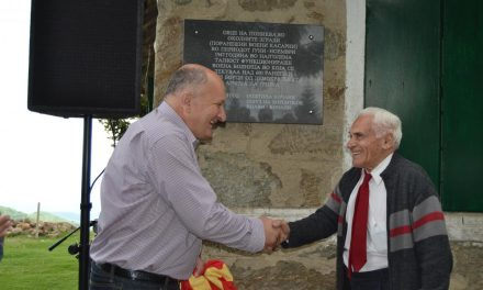 Откриена спомен-плоча за Воена болница на Пониква