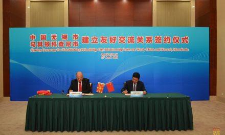 Општина Кочани воспостави официјална соработка со кинеската општина Вуши