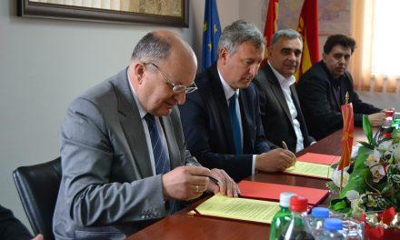 Кочани и Разлог потпишаа меморандум за соработка