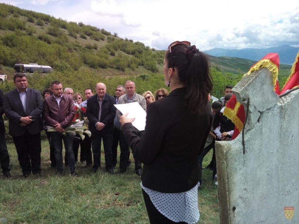 Opstina Kocani1