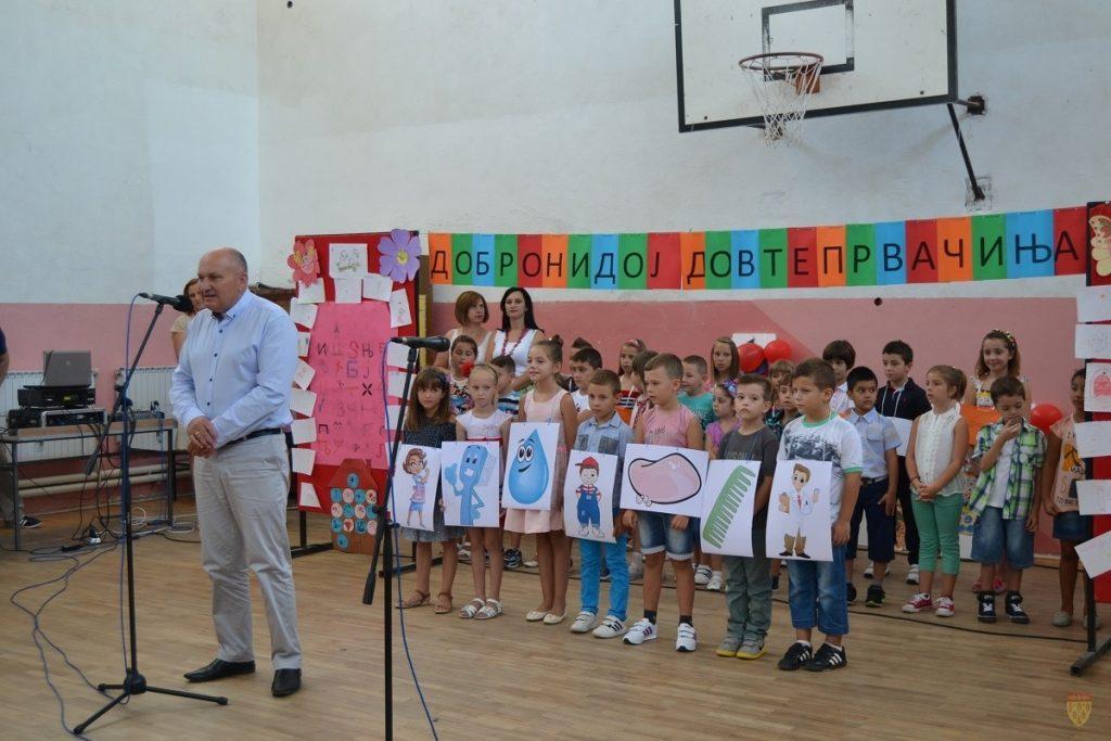 Запишани 365 првачиња во основните училишта во Кочани