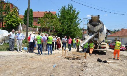 Започнаа градежните работи од проектот за асфалтирање на десет улици со заем од Светска банка