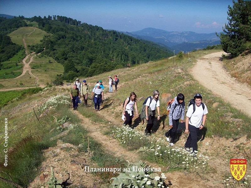 turizamkocani17