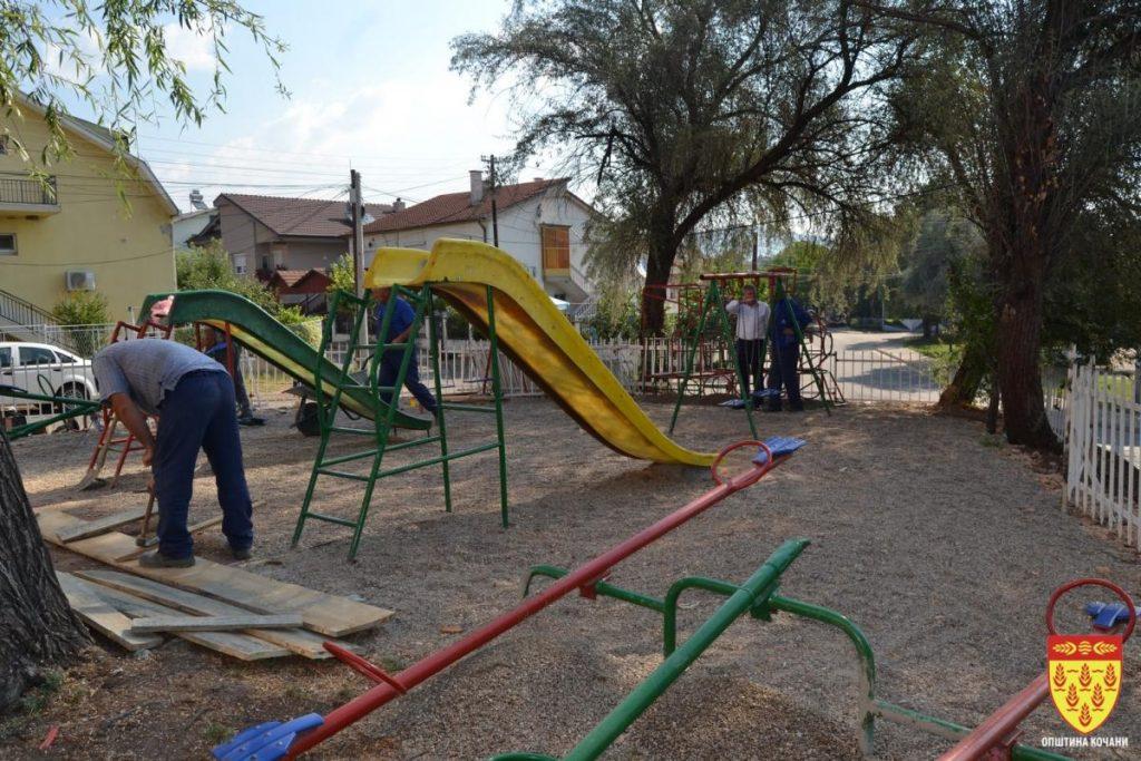 Се уредуваат уште три детски игралишта во Кочани