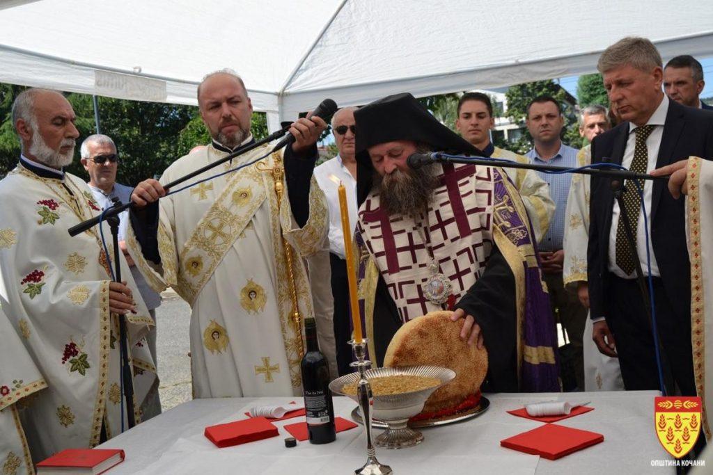 Литија и благослов на празничниот леб по повод Петровден пред мозаикот на апостолите Петар и Павле