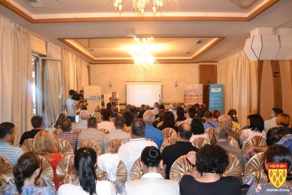 Се одржа завршната работилница за подготовка на Стратегијата за развој на Кочани