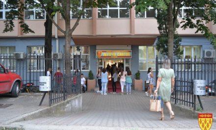 Во осумте кочански училишта започна новата учебна година