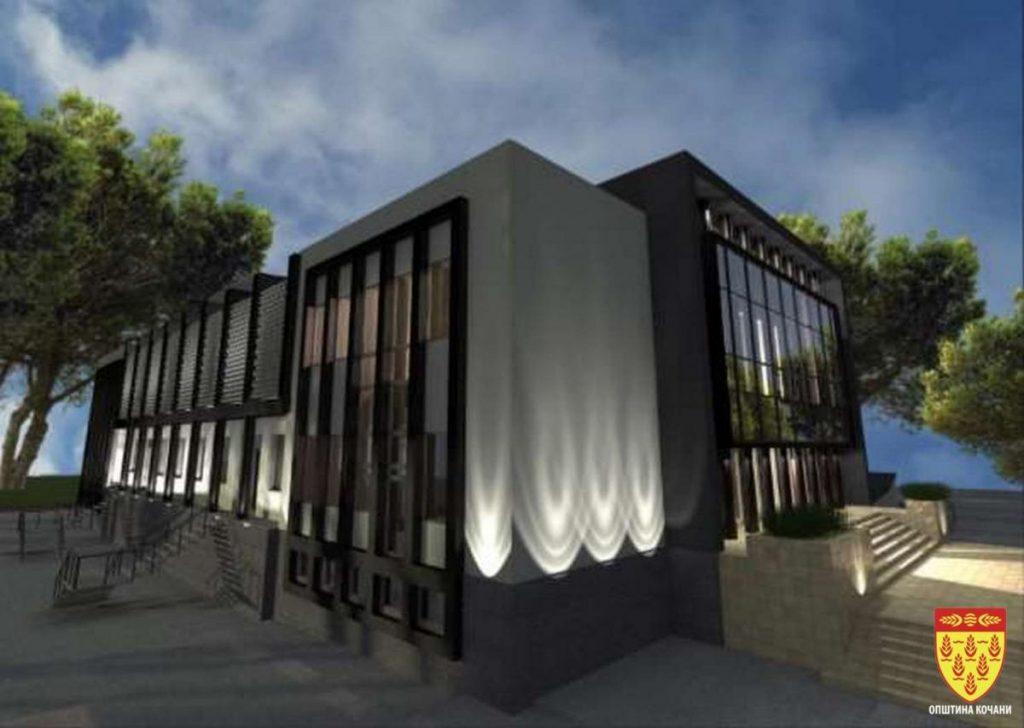 """Започна реконструкцијата на Центарот за култура """"Бели мугри"""""""