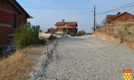 Градежни активности на неколку улици и патишта во Кочани