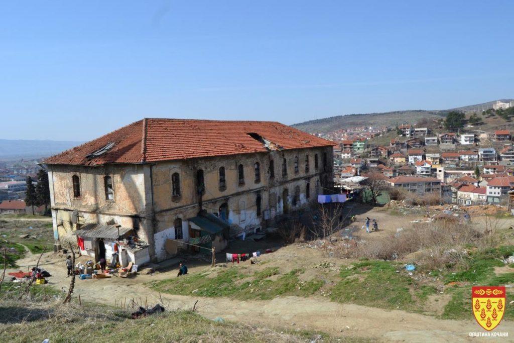 Се создаваат услови за дислокација на жителите од Старата касарна