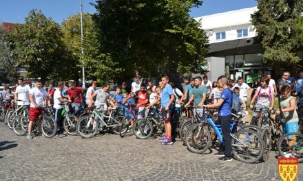 """""""Сите на велосипед"""" – со дефиле низ Кочани се одбележува Светскиот ден без автомобили"""