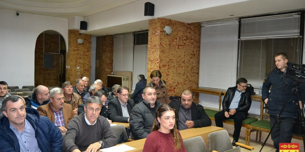 Одржана јавната расправа за нацрт-буџетот на Општина Кочани за 2019 година