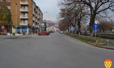 """Улицата """"Маршал Тито"""" во Кочани си го врати името"""