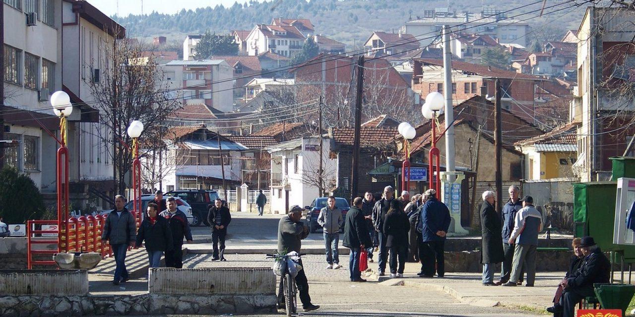 Јавна расправа за нацрт-буџетот на Општина Кочани за 2019 година