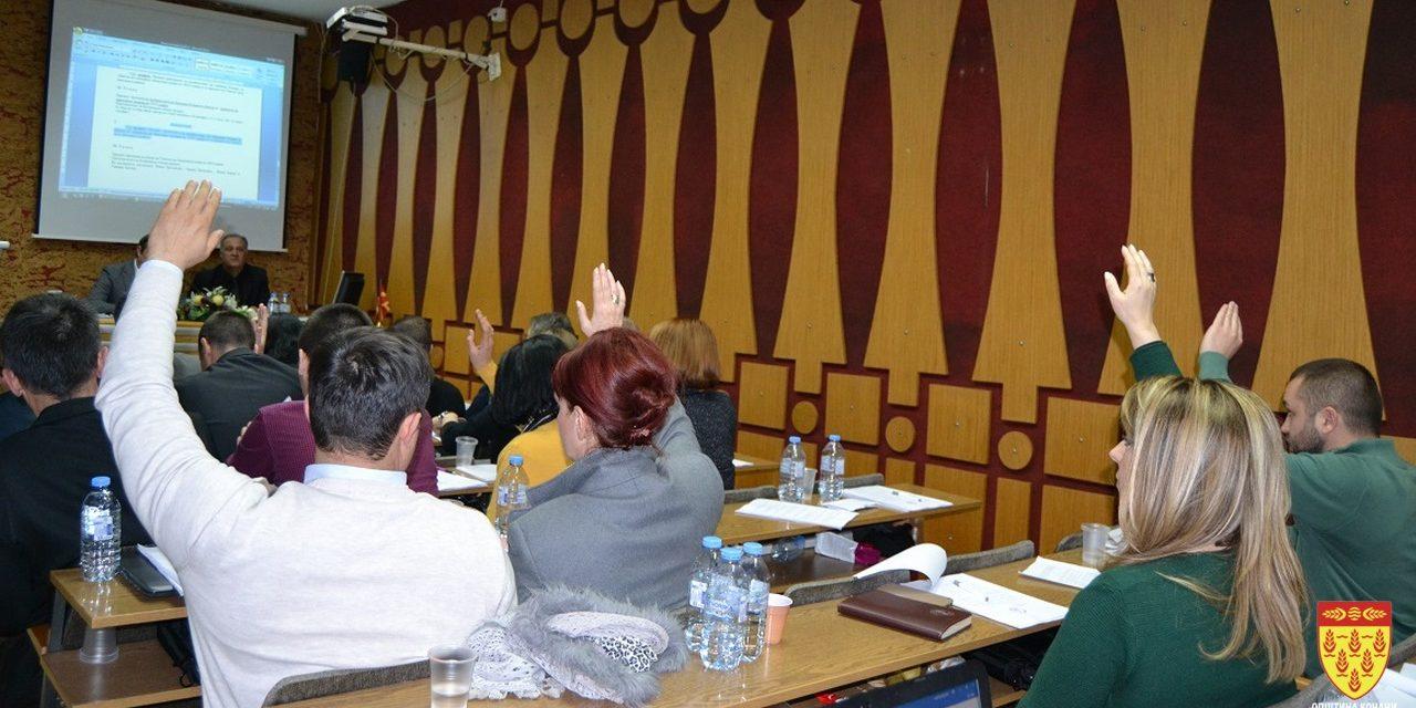 На 28 декември Советот на Општина Кочани ќе ја одржи 20. седница