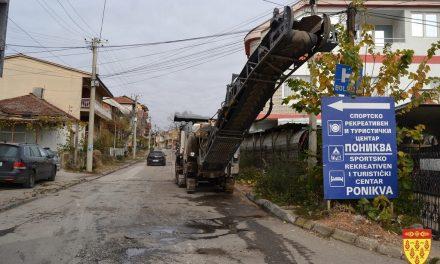 "Улицата ""Страшо Ербапче"" – пред асфалтирање"