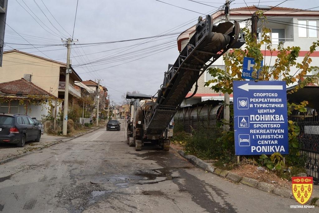 straso erbapce asfalt (1)