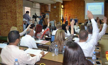 На 30 јануари Советот на Општина Кочани ќе ја одржи 21. седница