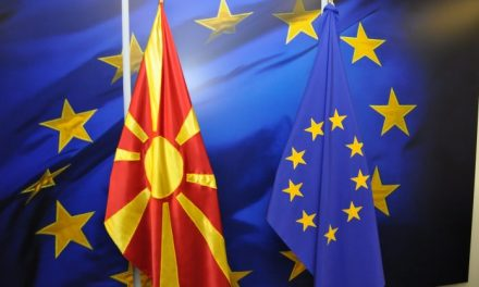 Работилница за претставување на можностите за финансирање што ги нуди ЕУ