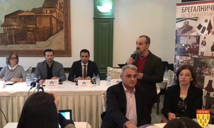 Втората сесија од Регионалниот форум во заедницата – на 27 февруари