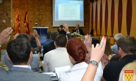 На 20 февруари Советот на Општина Кочани ќе ја одржи 22. седница