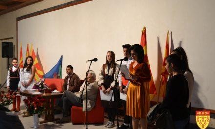 """Трибина """"Ромите во Кочани – некогаш и сега"""""""