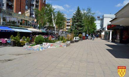 """Сабота, 1 јуни – """"Плати кафе со уметност"""" – младиска акција во Кочани"""
