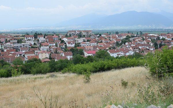 Повик за понуди за Изградба на детска градинка  во општина Кочани
