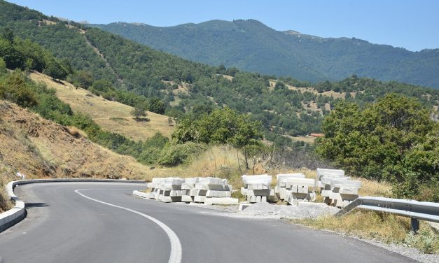 Градежни работи за подобрување на безбедноста на патот Пониква – Кочани