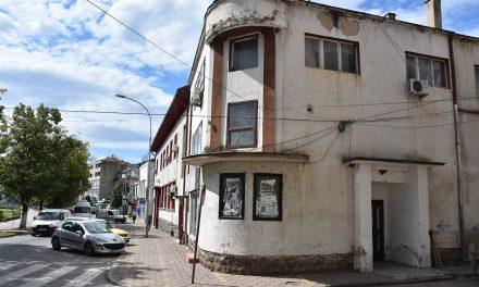 Почнува реконструкцијата на Мултикултурниот центар во Кочани