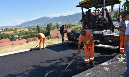 Се избира изведувач за изградба на 11 улици во Кочани и во неколку населени места