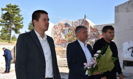 Честит 11 Октомври – Денот на македонското востание