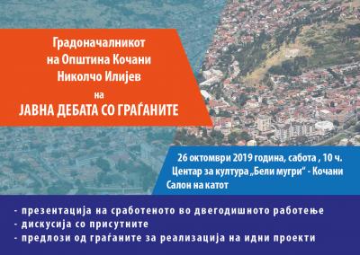 debata oktomvri 2019-01