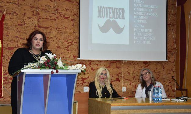 """""""Ноември – месецот на машкото здравје"""" одбележан со предавање за ракот на простата"""