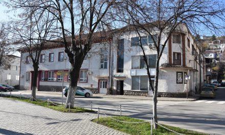 Почна реконструкцијата на Мултикултурниот центар во Кочани