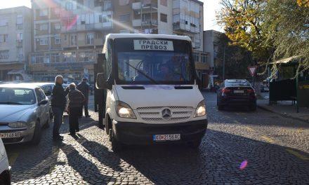 Градскиот превоз во Кочани – редуциран