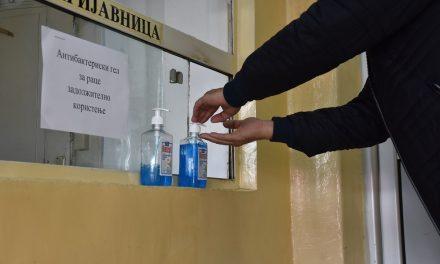 """Едношалтерската канцеларија во Општина Кочани – функционална, Библиотеката """"Искра"""" – затворена"""