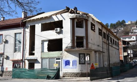 Се реконструира Мултикултурниот центар во Кочани