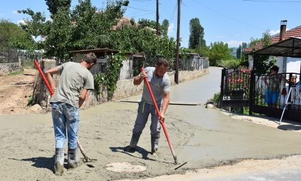 Се бетонираат пристапни патишта и улици во неколку населени места