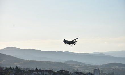 На 1 јули 2020 година –  второ авиотретирање против комарци