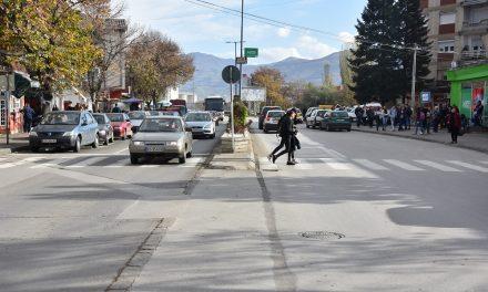 """Рехабилитација на левиот крак од улицата """"Тодосија Паунов"""""""