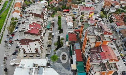 Јавен повик за формирање партиципативно тело за урбанистичко планирање на Кочани