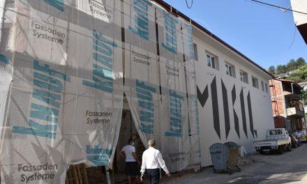 Мултикултурниот центар влегува во втората етапа од реконструкцијата