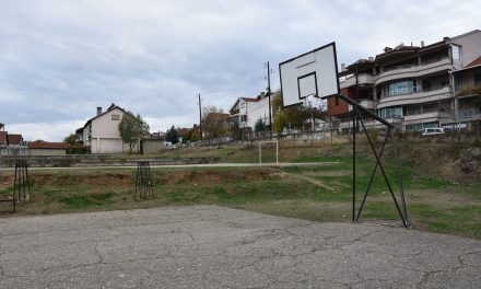 """Зголемени средствата за реконструкција на дворот на ОУ """"Малина Попиванова"""" – отворен нов повик за избор на изведувач"""