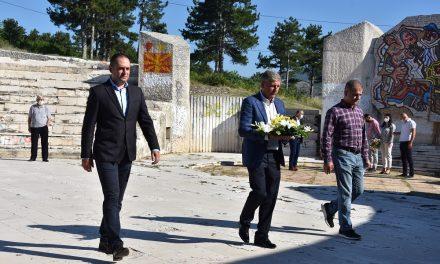 Почна одбележувањето на 7 Септември – Денот на ослободувањето на Кочани
