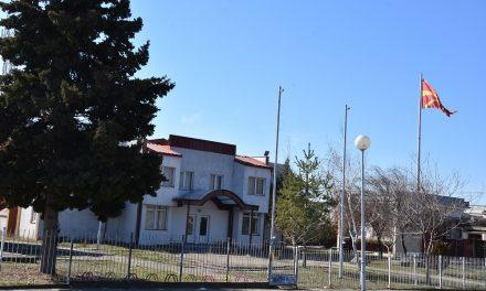 Јавна трибина за утврдување на приоритетите во развојните програми на Општина Кочани за периодот 2021 – 2023 г. и за утврдување на приоритетни проекти по пат на задолжување