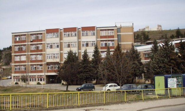 Чек-листа за влијанието врз животната средина за поставување на Ковид центарот во Општина Кочани