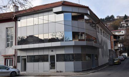 Реконструкцијата на Мултикултурниот центар – во завршна фаза